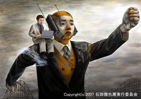Incredible Paintings by Tetsuya Ishida WwW.Clickherecoolstuff.blogspot.com45