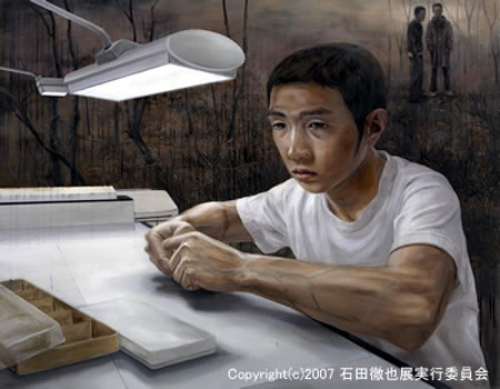 Incredible Paintings by Tetsuya Ishida WwW.Clickherecoolstuff.blogspot.com6