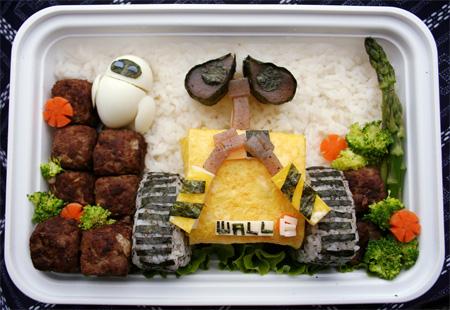 Wall-E Bento