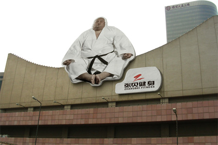 Zhangbei Fitness Billboard