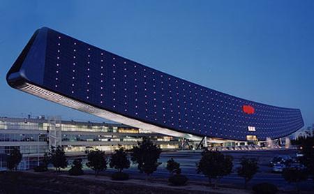 Solar Ark Building