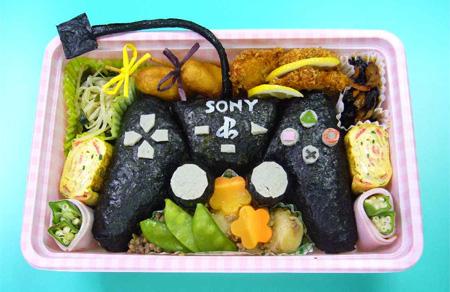 Playstation Controller Bento