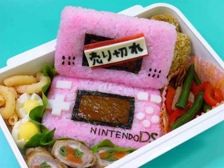 Nintendo DS Bento