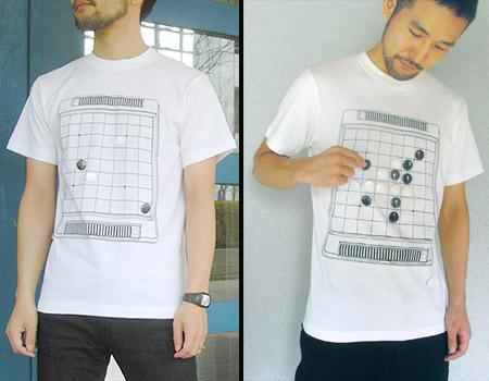 Reversi T-Shirt