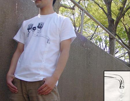 Faucet T-Shirt