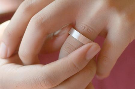 Inner Message Ring