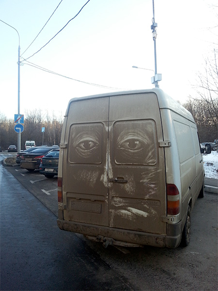 Dirty Car And Truck Art