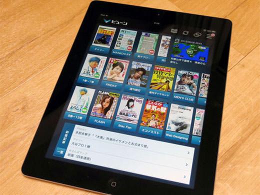 週刊モーニングを50%割引の月額500円で読める電子書籍アプリ