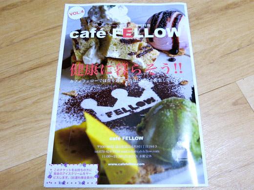 カフェ フェロー ヘルシー家庭料理の健康カフェ