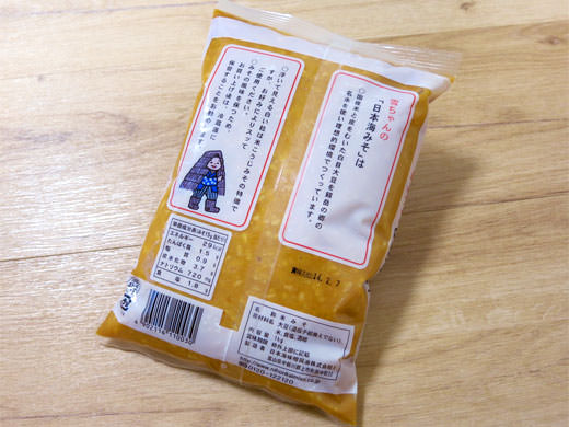 日本海みそ 雪ちゃんのテレビCMで有名 こうじみそ