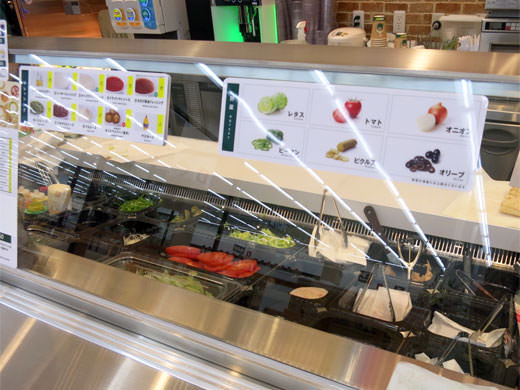 野菜のサブウェイ 富山黒瀬店 健康サンドイッチ