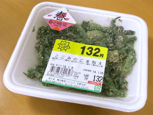 クックパッドで見た珈琲煮豆を大阪屋で購入!その後マイブームに