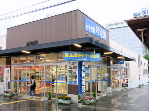 富山駅前の必食名産!白えび亭の白えび天丼と刺身
