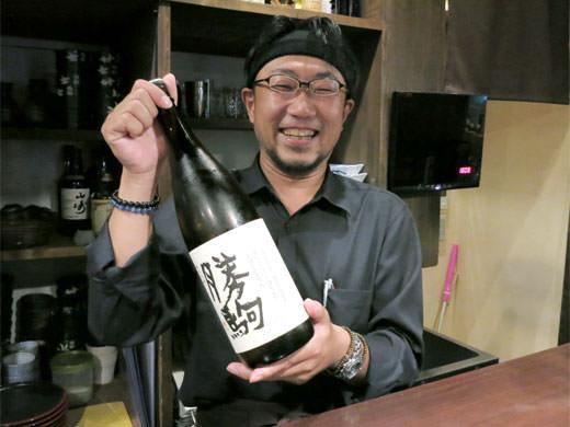 居酒屋 癒し家 富山駅前で個室有 宴会 二次会もOK