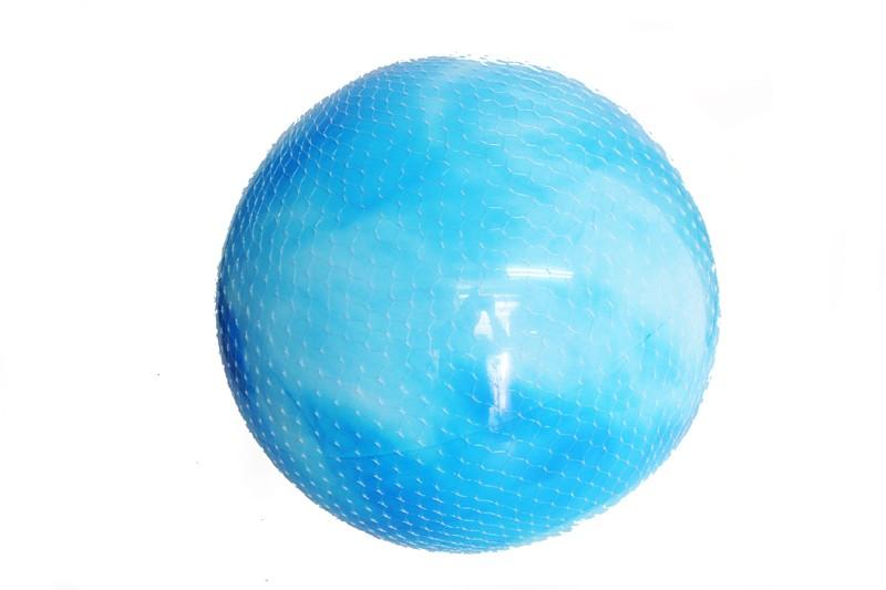 Mega Marble Ball 40cm  Fun For All