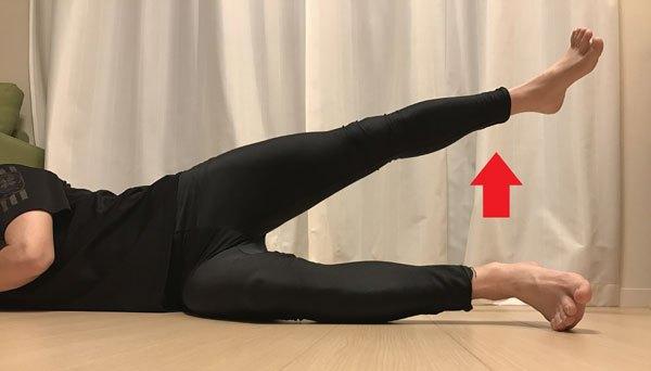中臀部の筋力トレーニング