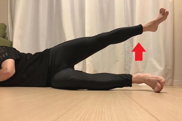 中殿筋という筋肉を鍛える運動
