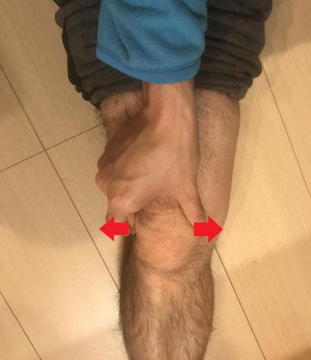 膝のリハビリ