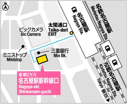 【公式】ホテル東橫INN名古屋駅新幹線口-愛知県のホテル ...