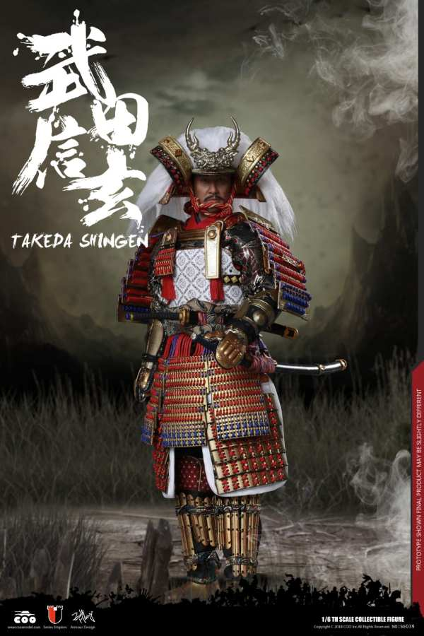 coomodel-se039-1-6-scale-series-of-empires-diecast-takeda-shingen-tiger-kai-STANDARD-img06