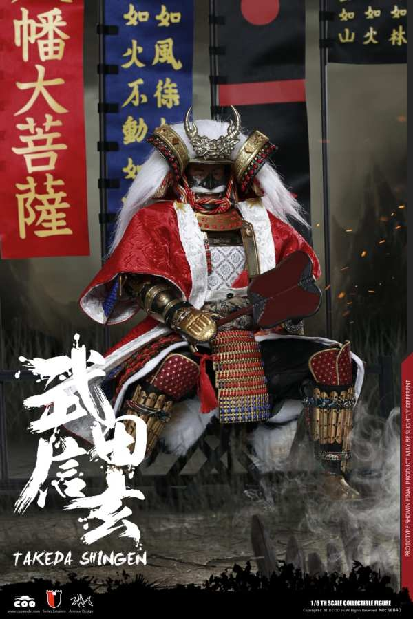 coomodel-se040-1-6-scale-series-of-empires-diecast-takeda-shingen-tiger-kai-EXCLUSIVE-img02