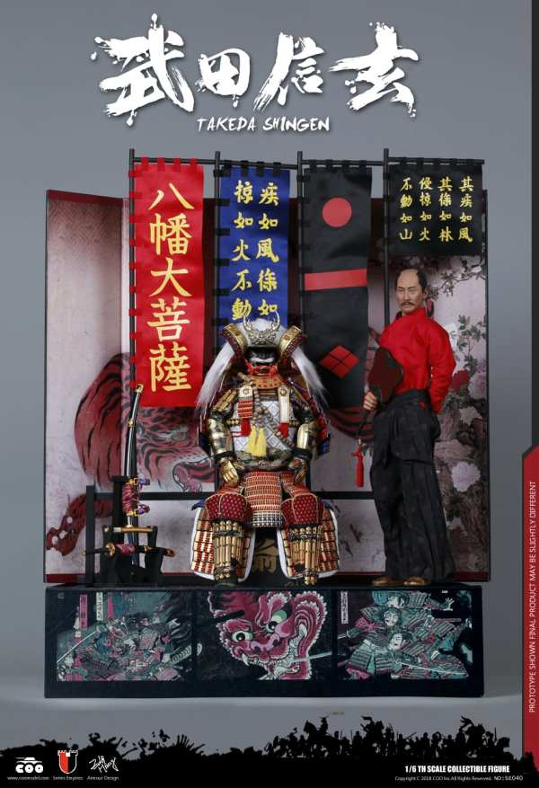 coomodel-se040-1-6-scale-series-of-empires-diecast-takeda-shingen-tiger-kai-EXCLUSIVE-img10