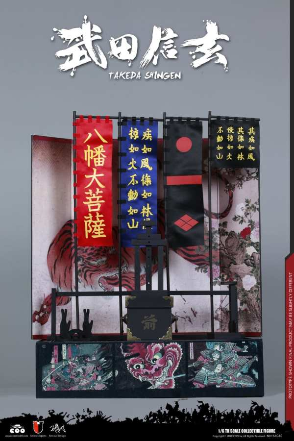 coomodel-se040-1-6-scale-series-of-empires-diecast-takeda-shingen-tiger-kai-EXCLUSIVE-img11