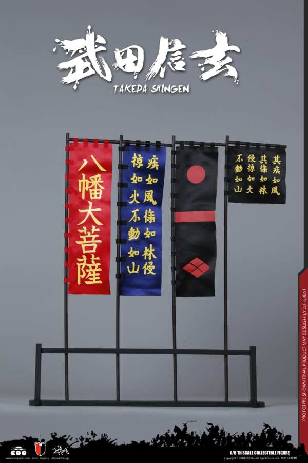 coomodel-se040-1-6-scale-series-of-empires-diecast-takeda-shingen-tiger-kai-EXCLUSIVE-img12
