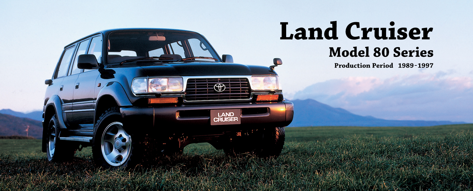 hight resolution of vehicle heritage land cruiser model 80 series
