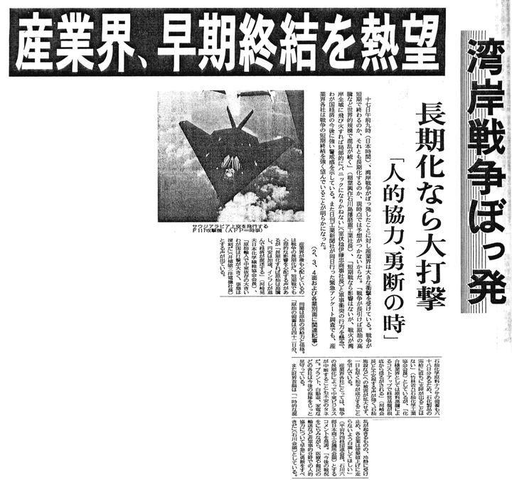 トヨタ企業サイト トヨタ自動車75年史 第3部 第4章 第2節 第1項 販売台数の伸び悩み