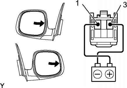 Inspect Outer Rear View Mirror Assembly w Retract Mirror