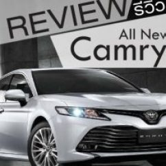 All New Camry 2017 Pantip Grand Avanza 1.5 G M/t 2018 Toyota 2019