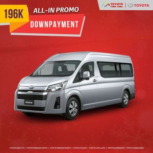 Hiace September 2020 Promotion