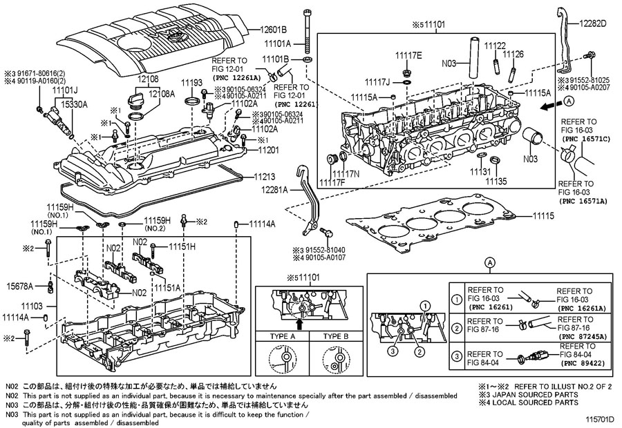 2013 Toyota RAV 4 Filter, oil control valve. Filter, oil