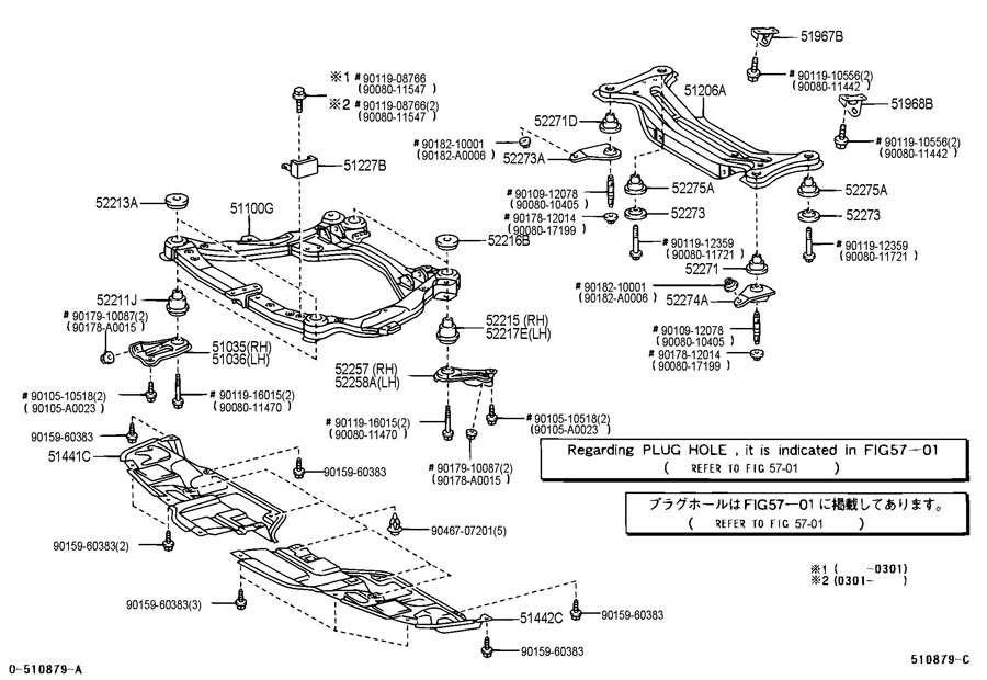 Toyota Camry Member sub-assembly, rear suspension. Member