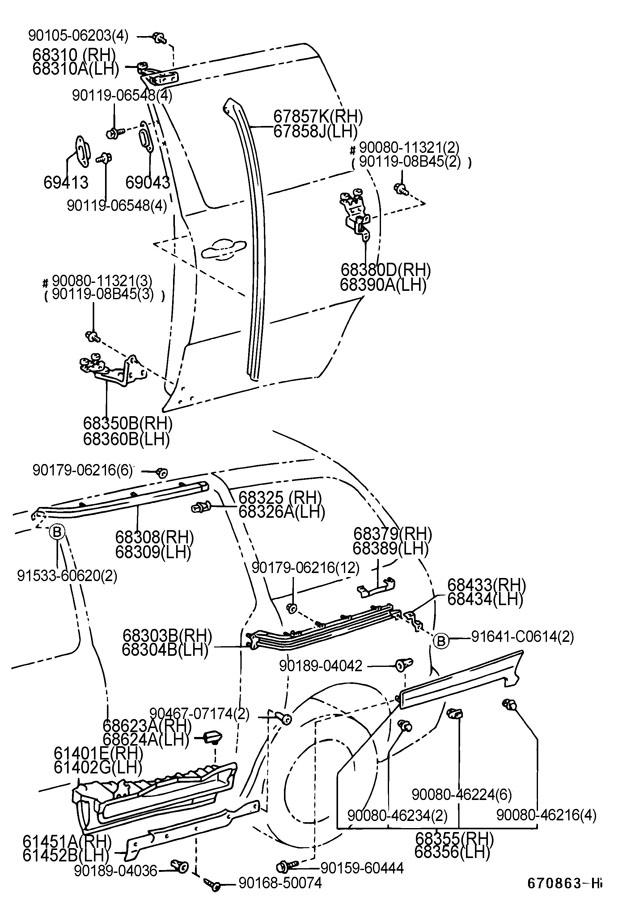 Toyota Sienna Hinge assembly, slide door, center left