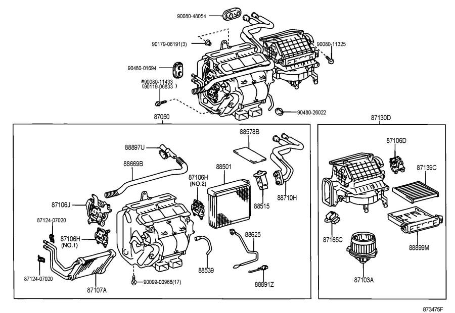 2001 Toyota Avalon Servo sub-assembly, damper (for mode