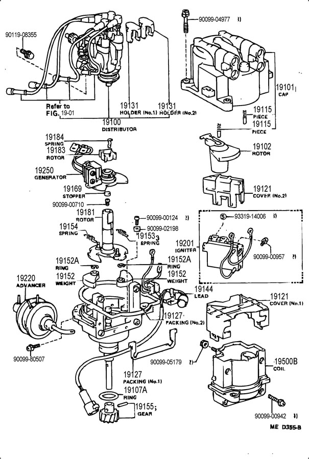 Toyota Corolla Advancer assembly, vacuum, distributor. N.a