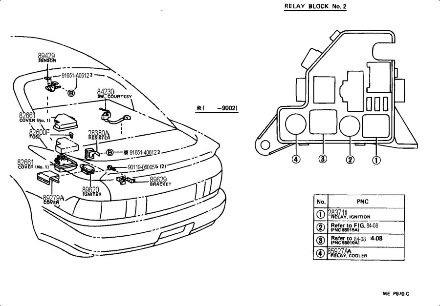 Toyota MR2 Resister, fuel pump. Resistor. Resistor