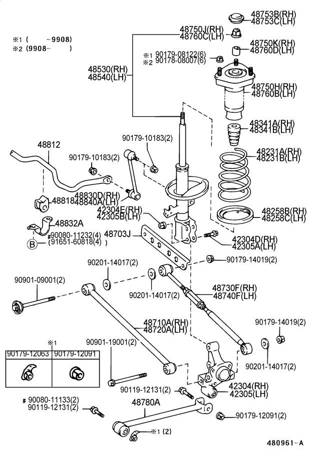 1998 Toyota camry rear suspension diagram
