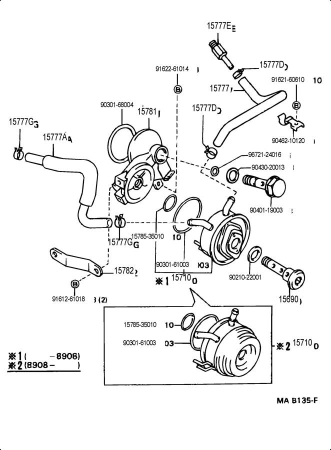 Toyota 3vze Engine Oil Cooler, Toyota, Free Engine Image