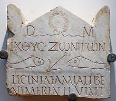 lápida antigua dm dioses manes LAS HABAS Y OTROS RITUALES ROMANOS