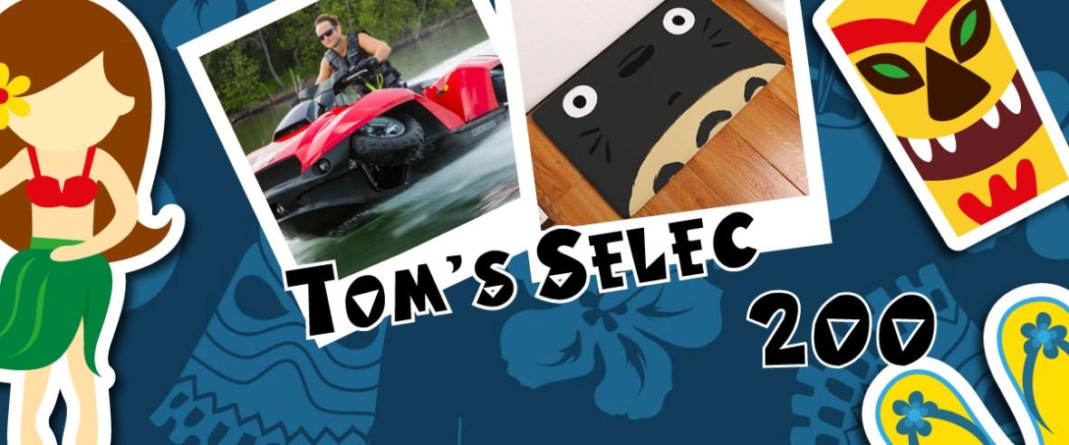 Tom's Selec - 200