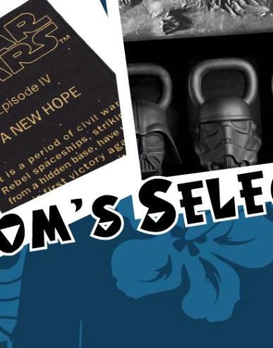 Tom's Selec - 210