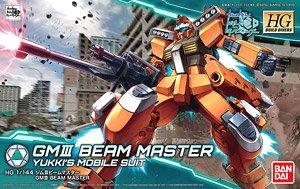GM II BEAM MASTER par BANDAI