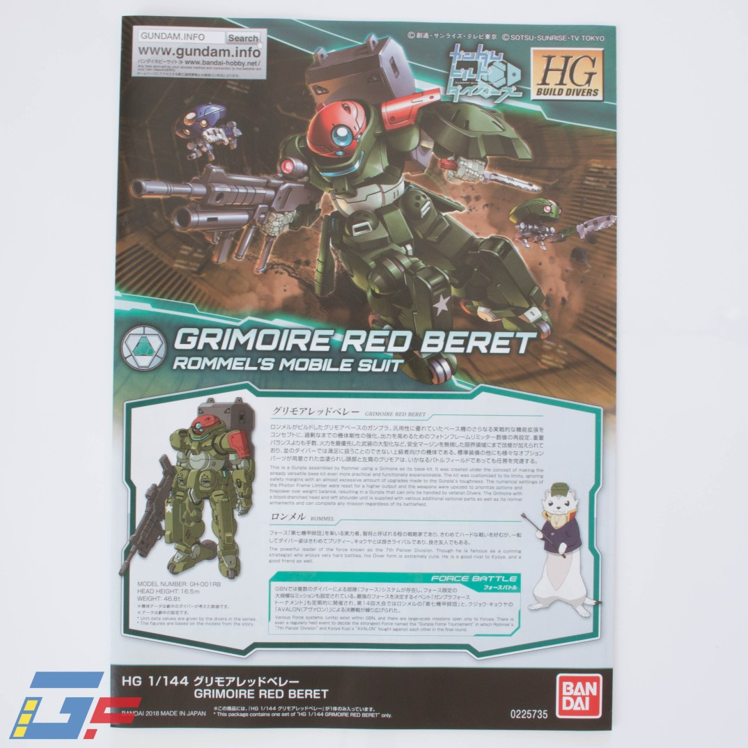 GRIMOIRE RED BERET UNBOXING BANDAI TOYSANDGEEK @Gundamfascination