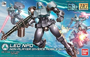 LEO NPD NON PLAYER DIVER'S MOBILE SUIT