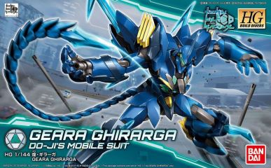 GEARA GHIRARGA REVIEW