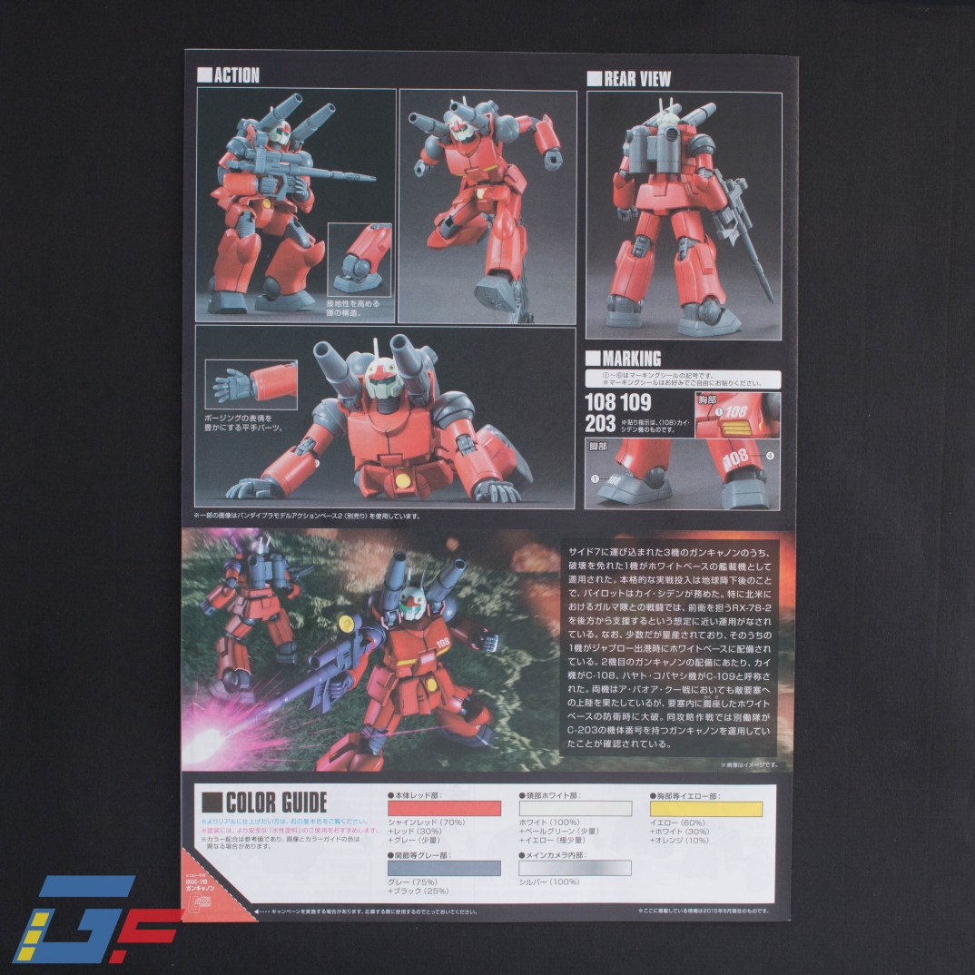 RX-77-2 GUNCANNON HG UNBOXING GALLERY BANDAI TOYSANDGEEK @Gundamfascination-15