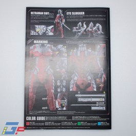ULTRAMAN SUIT V7.5 BANDAI UNBOXING GALLERY TOYSANDGEEK @Gundamfascination-7